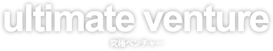 ultimate venture